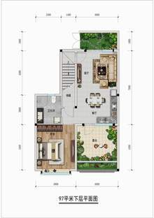 山海叠院B户型97㎡下层