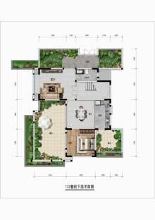 山海叠院132㎡下层